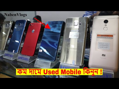 Used Mobile Market In Dhaka 2019 📱 Buy/Sell & Exchange 😱 Buy Cheap Price SmartPhone..