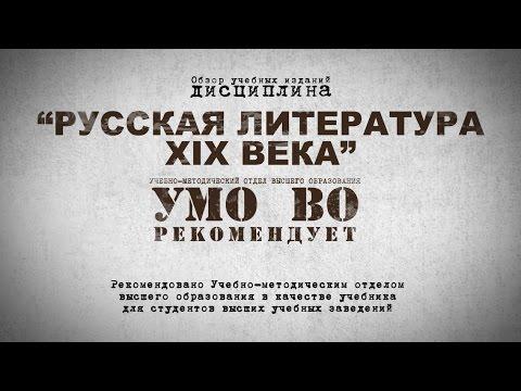 Русская литература XX века общая характеристика