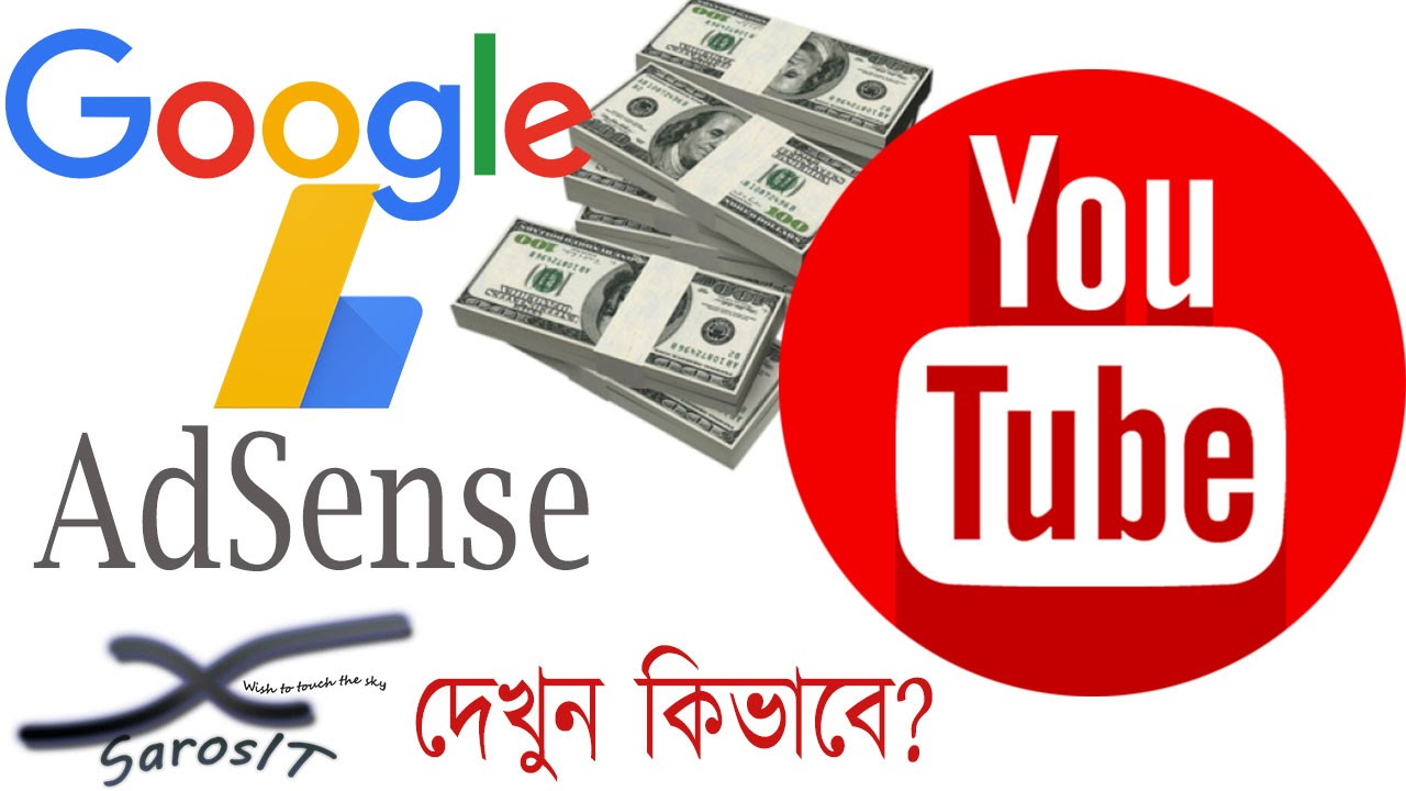 watch video and earn money earn money from youtube with adsense in bangla youtube 3080