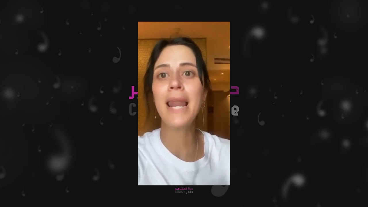 المغنية ليان بزلميط المشاهير العرب مايا خليفة اشرف منكم