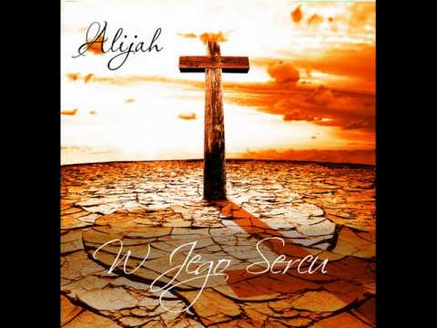 Alijah - Psalm 77