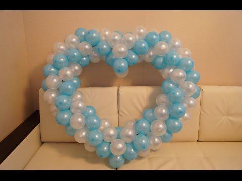 Сердце из шариков. Heart from balloons.