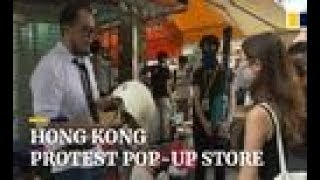 Hong Kong protest pop-up store sells out of gas masks and helmets