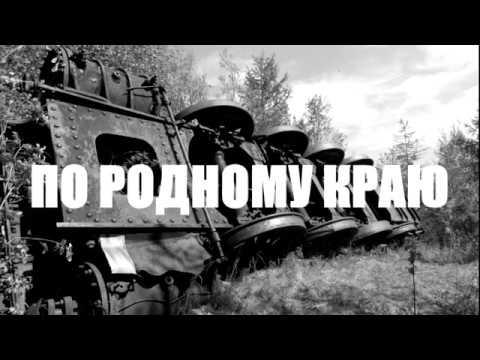 Мёртвая дорога. Фильм
