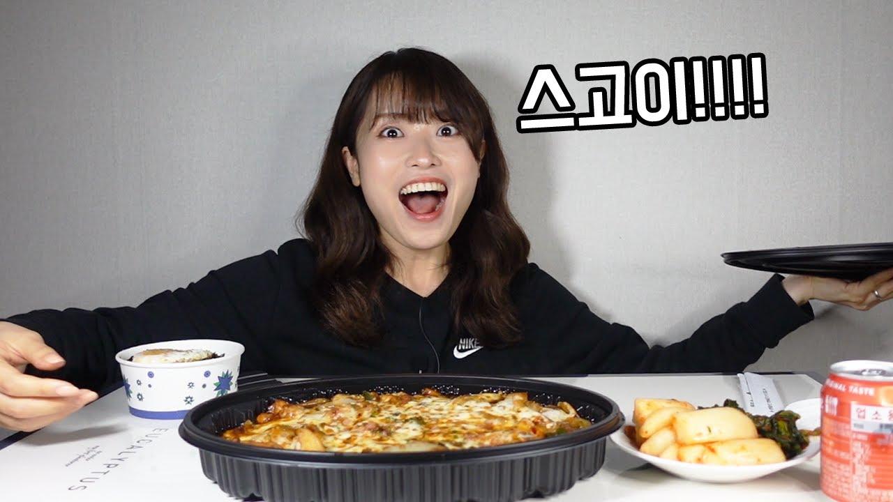 한국의 찜닭을 처음 먹어본 일본인 여친의 반응 (ft.레드와인) JJIMDAK