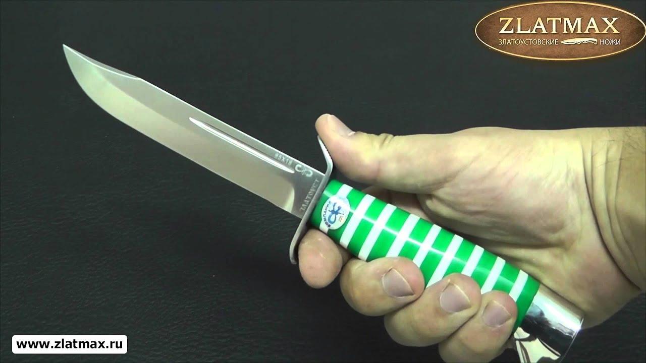 Видео Нож Штрафбат-Пограничник (95Х18, Оргстекло, Нержавеющая сталь, Алюминий)