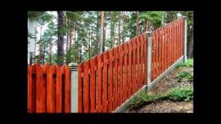 Забор на неровной поверхности линии периметра домовладения.(Установка забора на неровном участке домовладения., 2013-12-24T10:30:00.000Z)
