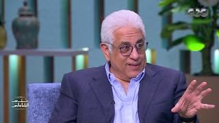 سر تقدير الدكتور حسام بدراوي للمرأة