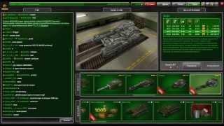 Способ заработать танки 3лвл и прем в игре Армата