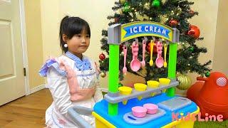 アイス屋さんごっこ お買い物ごっこ お店屋さんごっこ ice cream shop pretend play es krim mainan penjual Mukbang こうくんねみちゃん