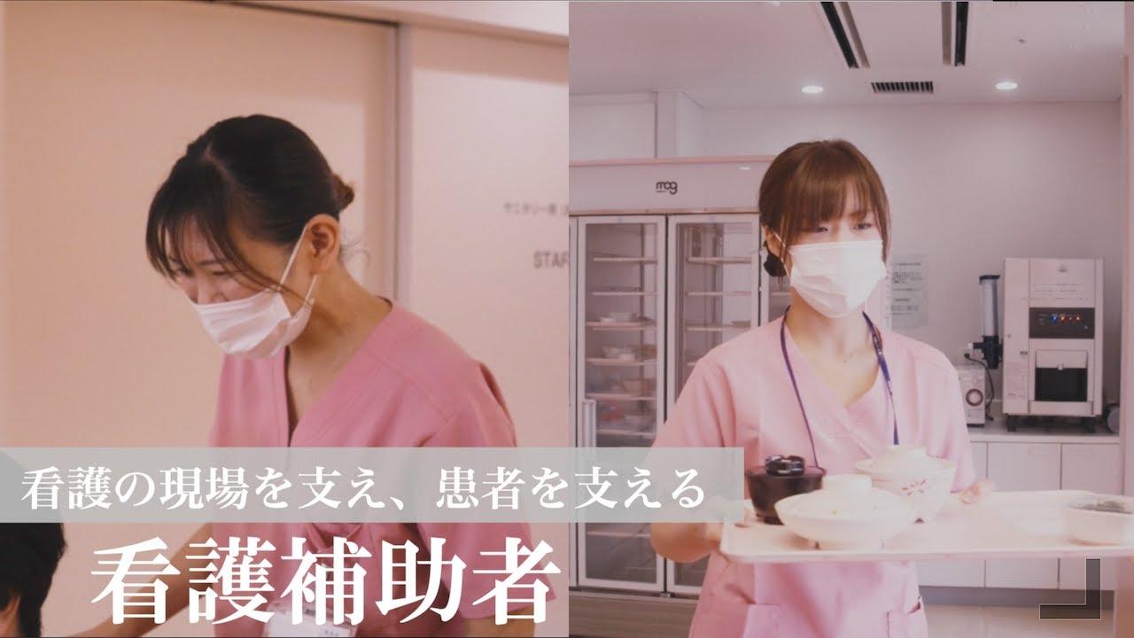 病院 看護 師 虎ノ門