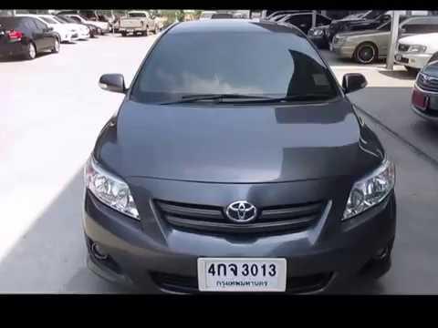 รถเก๋งมือสอง รถราคาถูก TOYOTA COROLLA ALTIS (โตโยต้า โคโรลล่า อัลติส) สีลูน่าสกาย  ปี 2008#UC76