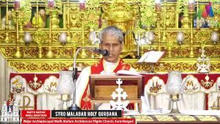 10-08-2020 | വിശുദ്ധ കുർബാന | Syro Malabar Holy Qurbana | Live Streaming from Kuravilangad Church