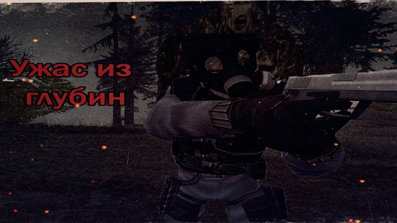 Ужасы в гта сан андреас видео — photo 1