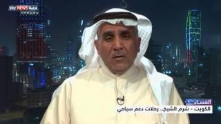 الكويت - شرم الشيخ.. رحلات دعم سياحي