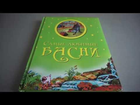 Изображение предпросмотра прочтения – МиленаАндреева читает произведение «Лебедь, Рак и Щука» И.А.Крылова