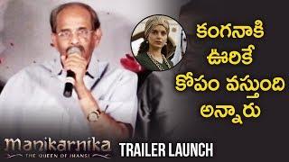 Vijayendra Prasad about Kangana Ranaut | Manikarnika Trailer Launch | Krish Jagarlamudi