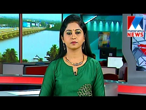 പ്രഭാത വാർത്ത | 8 A M News | News Anchor Veena Prasad | October 28, 2016 | Manorama News