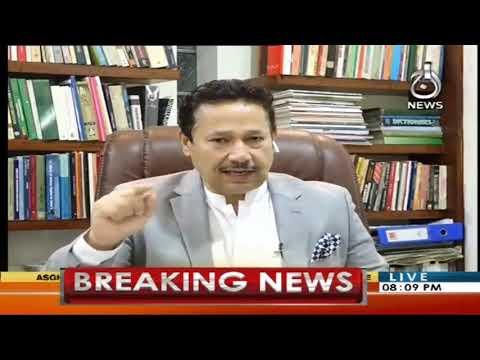 Aaj Rana Mubashir Kay Sath - Saturday 21st March 2020