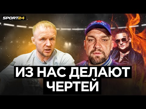 Шлеменко РАЗНОСИТ БАСТУ и отвечает ХЕЙТЕРАМ / Из нас пытаются сделать ЧЕРТЕЙ! - Видео онлайн