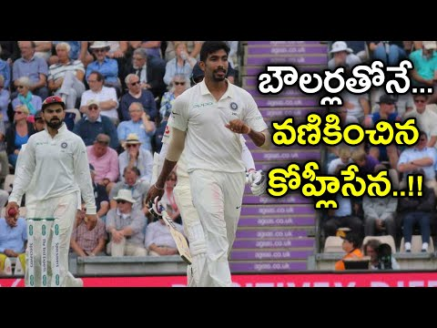 India vs England 4 Test Highlights: Sam Curran's Exhibited Best Performance | Oneindia Telugu