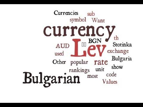 Bulgarian Currency - Lev