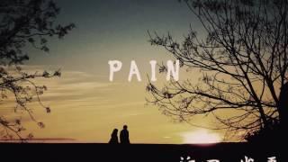 浜田省吾 / PAIN ~Acoustic version~ #ShogoHamada #浜省 #カバー.