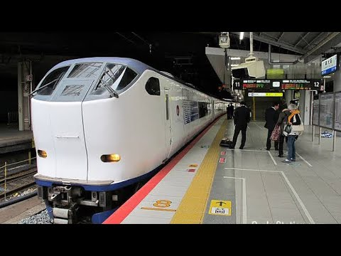 kansai international airport (kix) to kyoto by haruka train