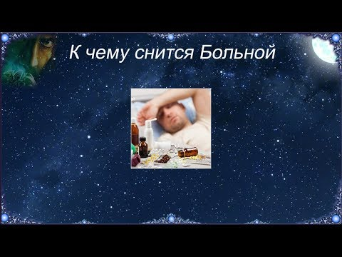 Лежать в гробу во сне — к большим переживаниям, которые счастливо закончатся.