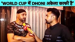 Super EXCLUSIVE: Harbhajan on WC 15, Dhoni doesn't need a back up in WC Squad | Sports Tak