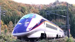 山形新幹線(JR奥羽本線) 「つばさ135号」 山形行き E3系 大沢~関根