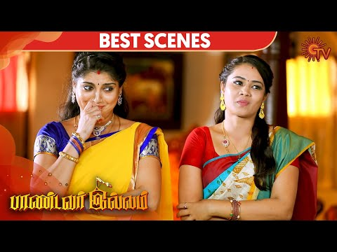 Pandavar Illam - Best Scene | 2nd April 2020 | Sun TV Serial | Tamil Serial