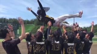 平成29年広島県専門学校軟式野球春季大会 野球部優勝