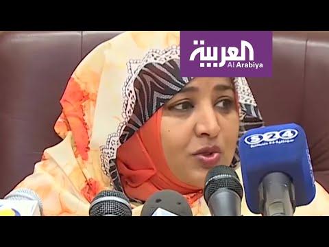 القبض على زوجة البشير الثانية وبدء التحقيق بشأن حساباتها المصرفية  - نشر قبل 4 ساعة