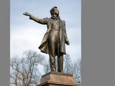 "А.С. Пушкин - ""Я памятник воздвиг себе..."" - читает В.Моцардо"