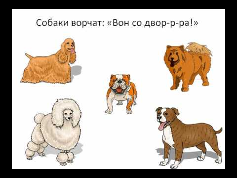 RUSSIAN 1  | Скотный двор | Animal Farm | WIKITRANSLATE: RU, EN