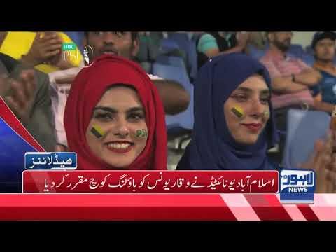 02 AM Headlines Lahore News HD - 15 September 2017