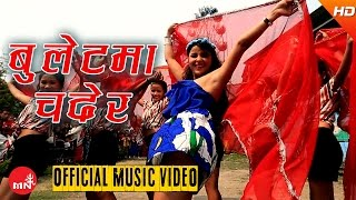New Nepali Lok Dohori 2073 | Bullet Ma Chadera - Bandhana Pandey & Dipendra Thakuri | Trisana Music