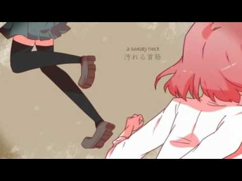 Megurine Luka - Slow-Paced Chaser (English Subbed)