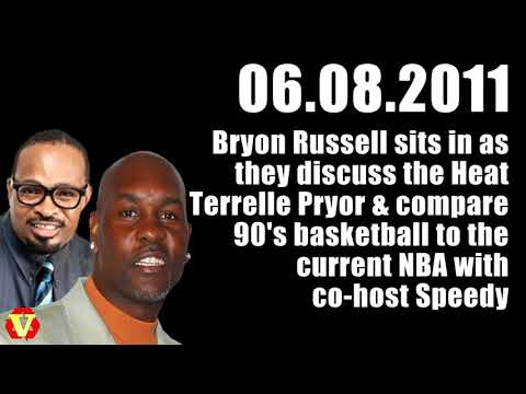 After The Game with Gary Payton 06.08.2011