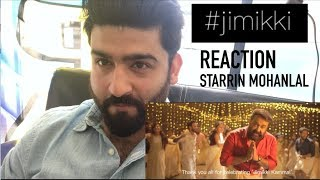 Jimikki Kammal Mohanlal Dance Reaction | Velipadinte Pusthakam | #Jimikki