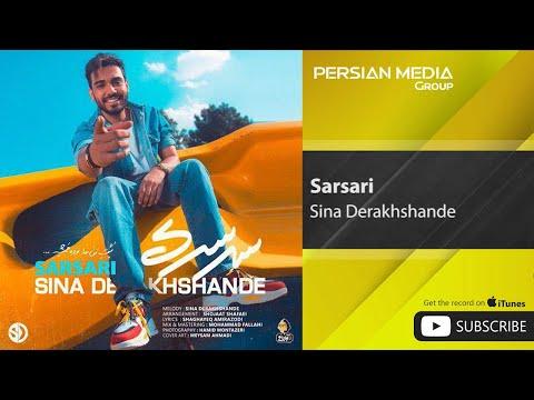 Sina Derakhshande - Sarsari ( سینا درخشنده - سرسری )