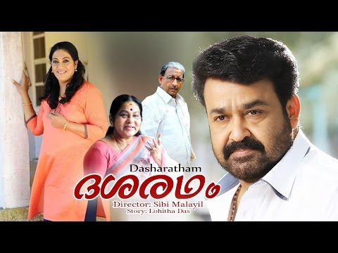 dasaradham malayalam full movie family entertainment movie comedy movie upload 2016 malayalam old movies films cinema classic awards oscar super hit mega action comedy family road movies sports thriller realistic kerala   malayalam old movies films cinema classic awards oscar super hit mega action comedy family road movies sports thriller realistic kerala