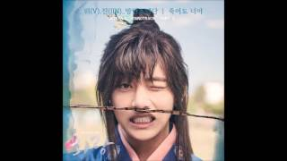 V JIN BTS Hwarang OST Part 2 MP3 Download