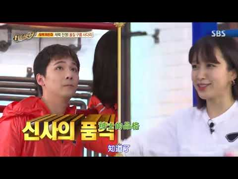 EXID Hani STRONG moments