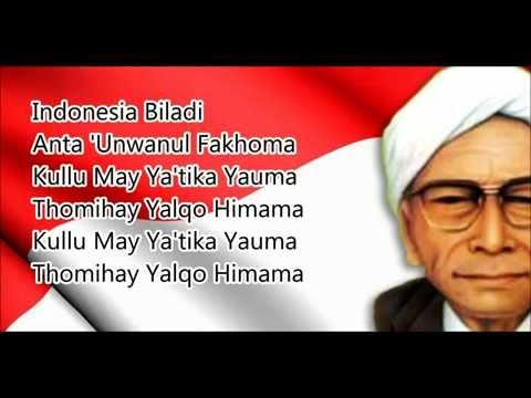 Ya Ahlal Wathon - KH Abdul Wahab Chasbullah (Karaoke)