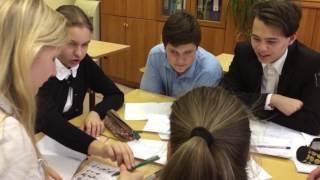Лучший учитель математики  Фрагмент урока Громова Е А  Гимназия 1 г Жуковский