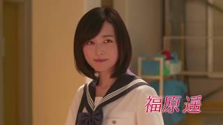 作品情報:https://www.cinematoday.jp/movie/T0023714 公式サイト:htt...