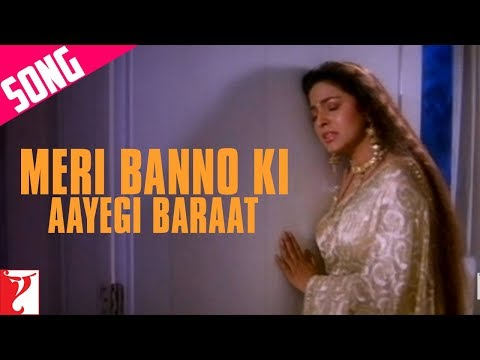 Meri Banno Ki Aayegi Baraat Song (Sad) | Aaina | Juhi Chawla | Amrita Singh | Pamela Chopra