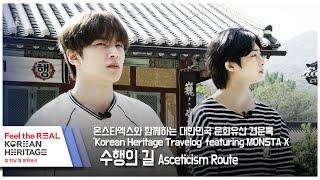 (ENG SUB) 'Korean Heritage…
